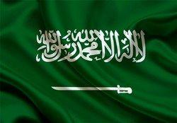 دولت سعودی حکم اعدام 2 شهروند دیگر را صادر کرد