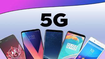 قیمت روز گوشی های موبایل با پشتیبانی 5G