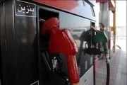 خبر خوش بنزینی