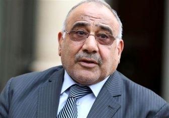 واکنش آمریکا به رای اعتماد مجلس عراق به کابینه عبدالمهدی