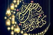دعای روز نوزدهم ماه مبارک رمضان/ صوت