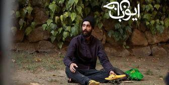 اجرای «ایوب خان» دور دریاچه چیتگر