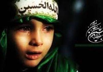 میزان اجر گریه کردن برای امام حسین چقدر است؟