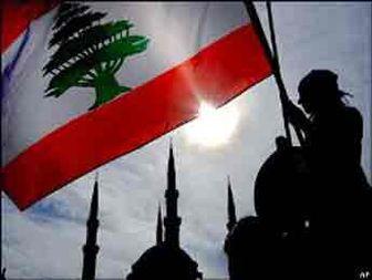 لبنان هسته ای می شود