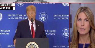 شبکه آمریکایی کنفرانس خبری ترامپ را به دلیل دروغگویی قطع کرد