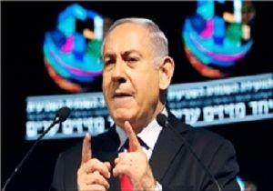 اظهارات نتانیاهو درباره خروج قریبالوقوع آمریکا از توافق هستهای ایران