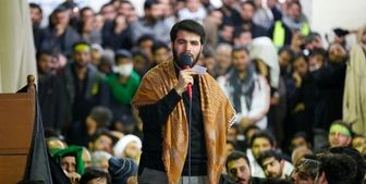 برگزاری مراسم گرامیداشت جانباختگان سانحه هوایی در دانشگاه امام صادق(ع)