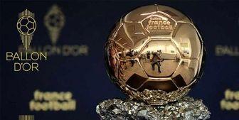 بازیکنی که توپ طلای 2021 نصیبش خواهد شد؟+عکس