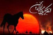 نماز شب حضرت زینب (س) در شام غریبان