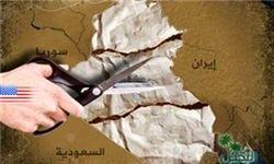 تجزیه عراق و شش کشور منطقه به همراه مصر
