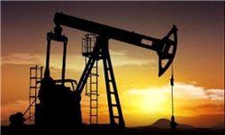 کاهش مجدد قیمت جهانی نفت
