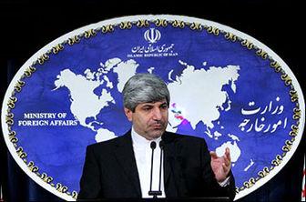 بازدید نمایندگان از جزایر سه گانه در صلاحیت و مسئولیت ایران است