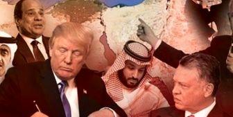 فشار سنگین کاخسفید بر کشورهای عربی