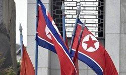 کره شمالی با ترامپ کنار نیامد