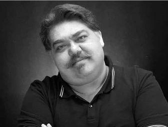 درگذشت بازیگر ایرانی در سن 46 سالگی