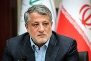 ارسال لایحه برنامه سوم توسعه شهر تهران به فرمانداری