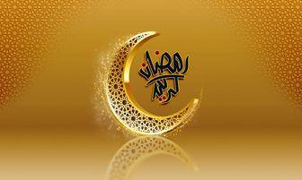 شکل سخت روزهداری در صدر اسلام