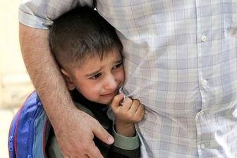 ترسهای کودکان را جدی بگیرید