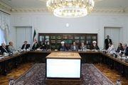 گزارش رئیس کل بانک مرکزی به شورای عالی هماهنگی اقتصادی