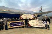 ارسال هواپیمایی مجلل شاهزاده امارات برای انتقال اسرائیلیها