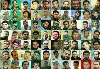 شهدای ایرانی عملیات آزادسازی حلب+ تصاویر