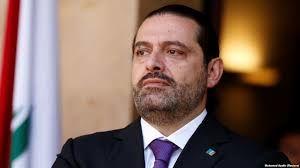 پاریس: الحریری باید تا چهارشنبه به لبنان برگردد