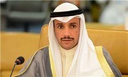 رئیس پارلمان کویت: بحران شورای همکاری خلیج(فارس) بزودی حل میشود