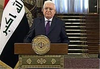 واکنش رئیسجمهور عراق به حادثه تروریستی تهران