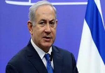 تاکید نتانیاهو بر تداوم اشغال شهر «بیتالمقدس»