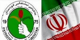 یک حزب کردستان عراق: اجازه نمیدهیم از اقلیم به ایران تعدی شود