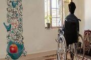 افزایش ۳ برابری حق پرستاری معلولان ضایعه نخاعی