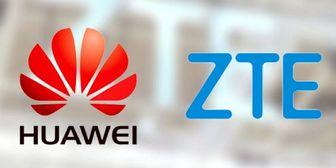 هوآوی و ZTE چین تهدیدکننده امنیت ملی آمریکا هستند