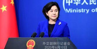 چین: آمریکا همه تحریمهای نامشروع علیه ایران را لغو کند