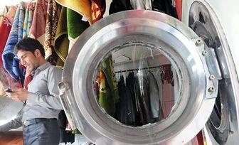 تخلف در خشکشویی و لباسشوییها