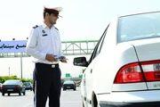 اقساطی شدن یک ساله جرایم ثبت شده در حوزه راهنمایی و رانندگی