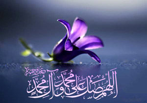 توصیه امام صادق (ع) درباره طلب معاش