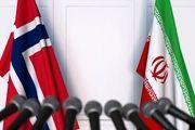 تردیدهای نروژ برای پیوستن به ائتلاف ضد ایرانی آمریکا