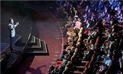 تعیین سالن های جشنواره موسیقی فجر