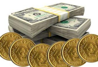 سکه ارزان شد/ قیمت سکه و ارز در 10 فروردین 96