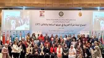 تونس به عنوان پایتخت زنان عرب انتخاب شد