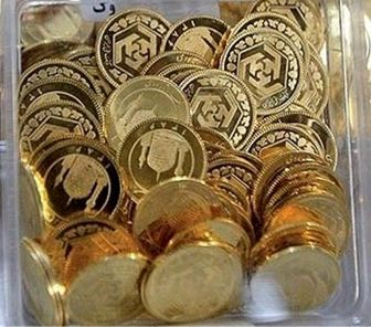 چرا سکه ۳۰۰ هزار تومان گران شد؟