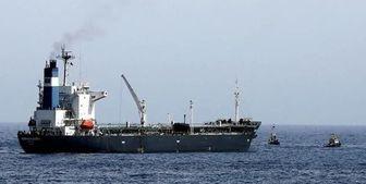 سازمان ملل اقدامی برای آزادی نفتکشهای یمن نمیکند
