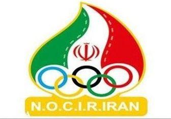 جعل امضا برای فروش ساختمان المپیک + اسناد