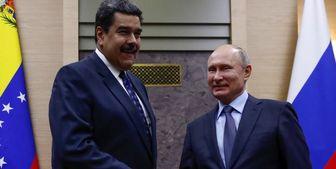 مسکو: نیروهای مسلح ونزوئلا را تقویت خواهیم کرد