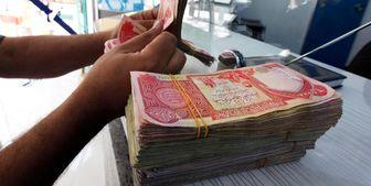 تمهیدات جدید بانک مرکزی برای ارز زائران اربعین