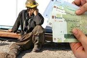 فاصله ۵ میلیون تومانی حقوق کارگران با سبد معیشت