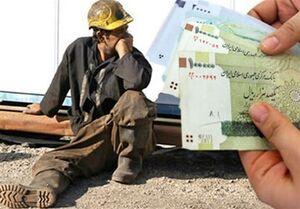 مبلغ افزایش حقوق کارگران در سال 1400+ حزئیات