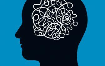 چگونه روح و روان خود را از افکار منفی دور کنیم؟