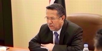 وزیر اطلاعرسانی یمن منصوب شد
