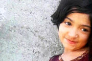 آخرین وضعیت پرونده قتل ندای ۷ ساله